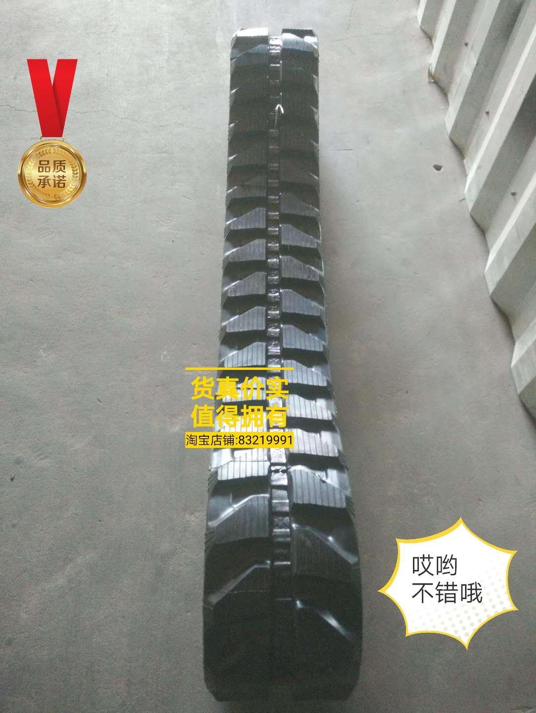嘉和18微挖橡胶履带批发价格 嘉和18小挖机橡胶履带供应信息