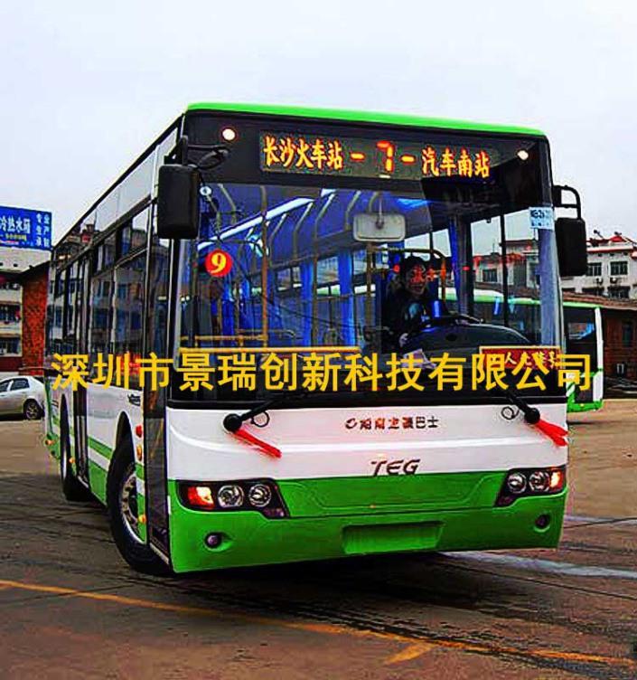 密山公交車LED廣告屏