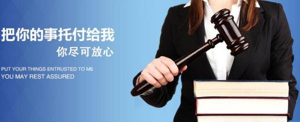 张家港律师_交通事故婚姻家庭法律咨询_在线
