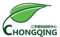 重庆手机笔记本单反相机回收中心