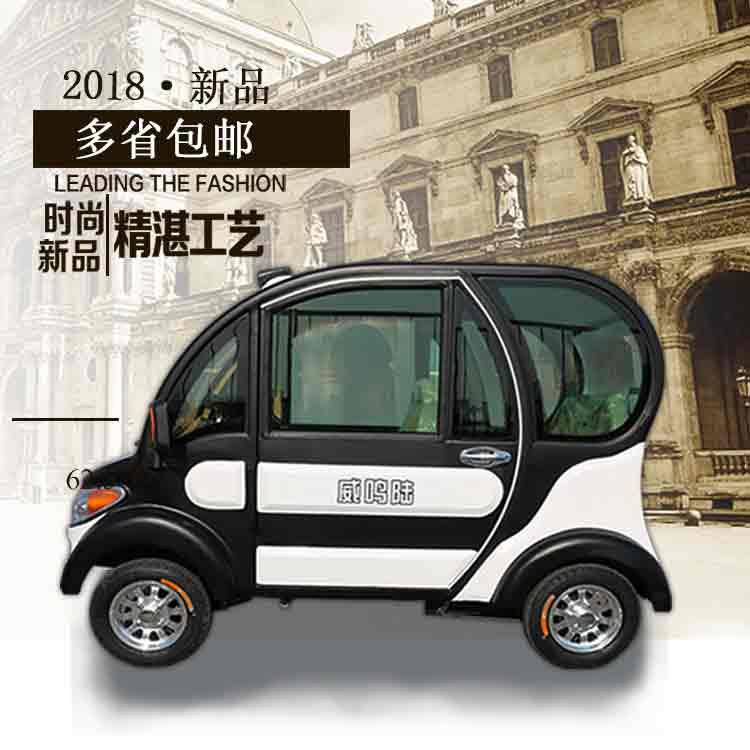 助力电动自行车,电动汽车,电动三轮车厂家直销大量批发