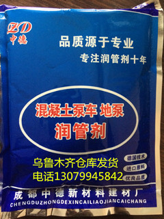 新疆润泵剂润管剂销售