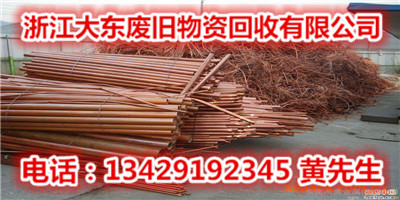 金华东阳旧模具回收