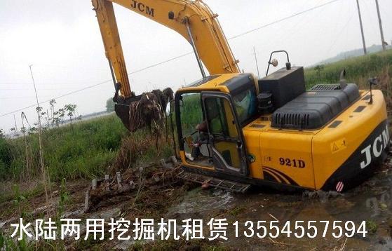湿地挖掘机出租水陆挖掘机租赁张家口市江南科技