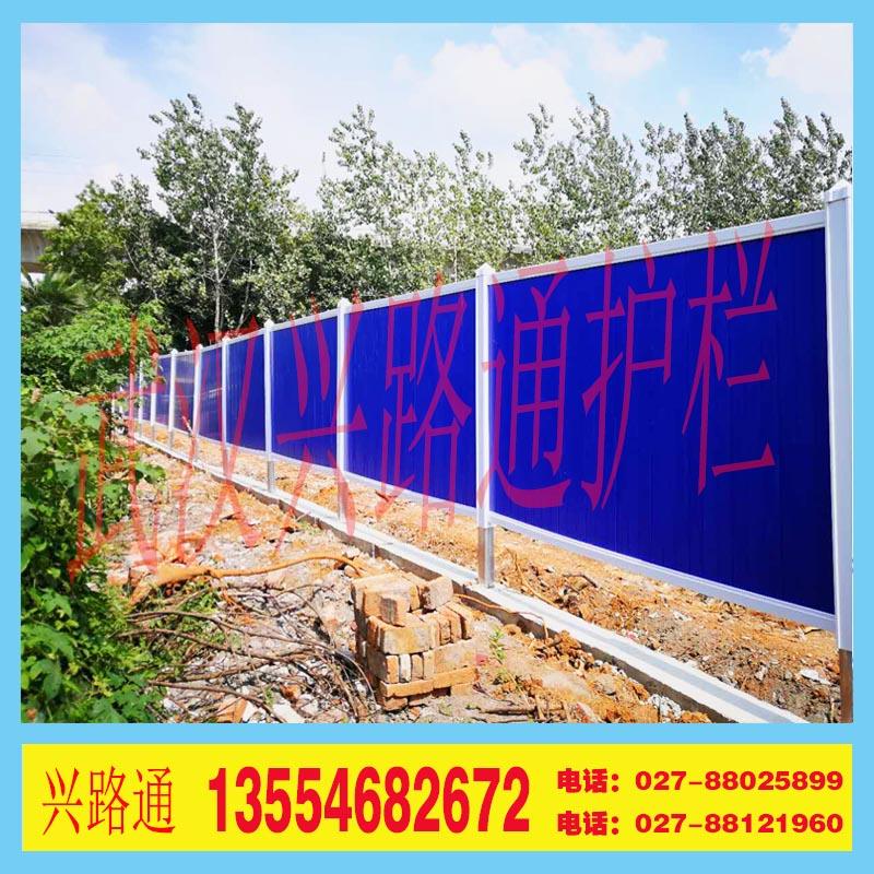 荆州施工围挡专业销售施工现场