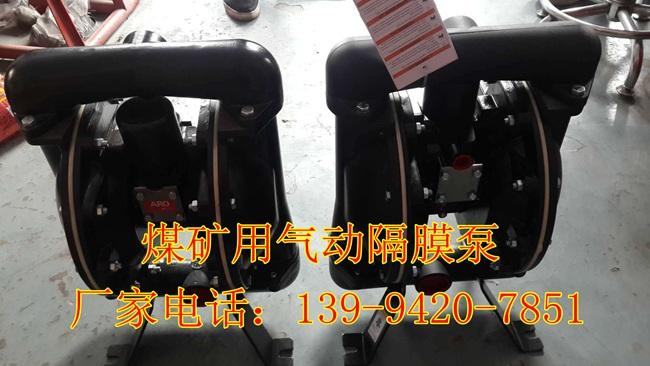 山西闻喜矿用3ZBQ-5/18防爆注浆泵大概多少钱
