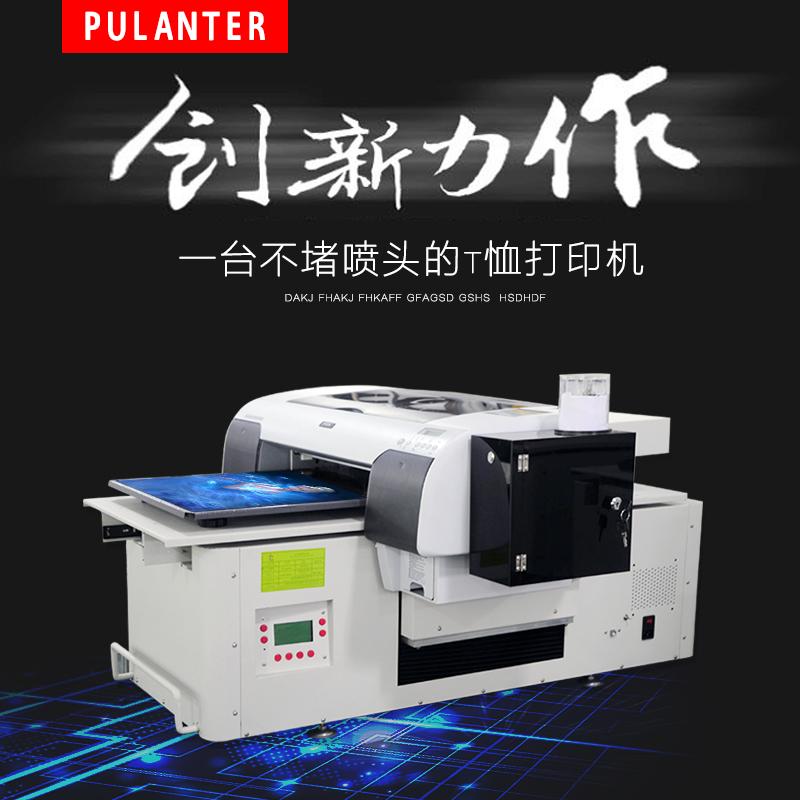 广州普兰特A3UV打印机广告牌印刷厂家直销