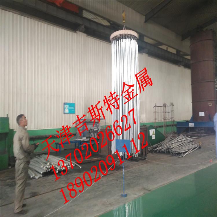电厂用2A12铝管,无缝铝管