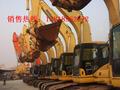 上海宇翔二手工程机械LOGO