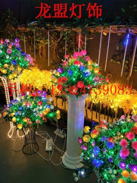 供應LED花藝地插燈燈光節LED花瓶地插燈節日裝飾燈藝術圖案燈