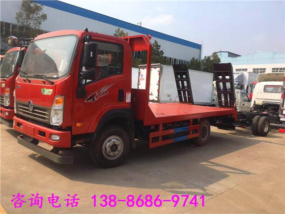 西陵区小型平板车运输车价格厂家价格