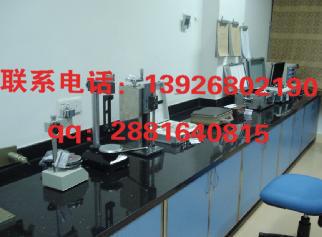 仪器校准计量检测检定计量中山市实验室