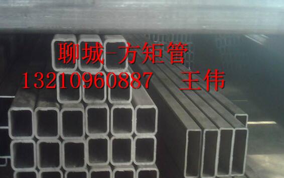 辽阳市Q345B方矩管生产厂家
