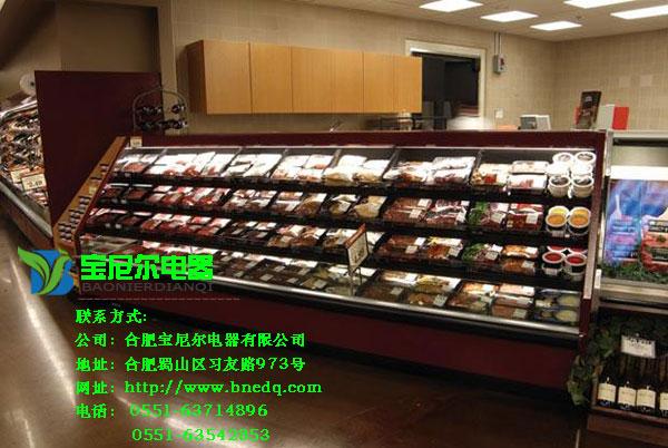 合肥便利店保鲜柜厂家直销,可定制,进口压缩机