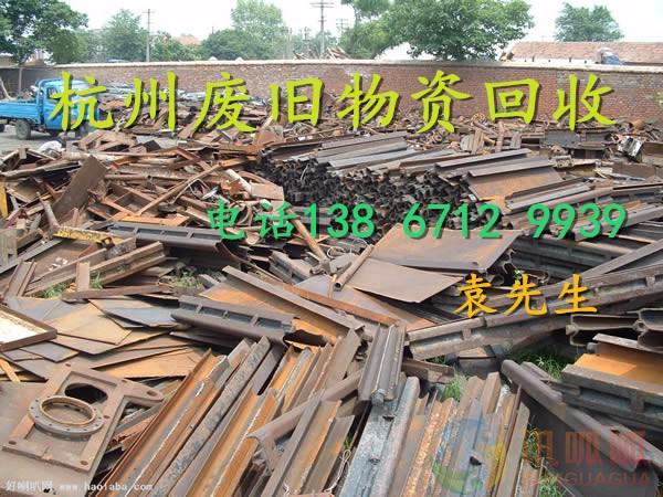 长兴县报废机器设备回收回收|行情