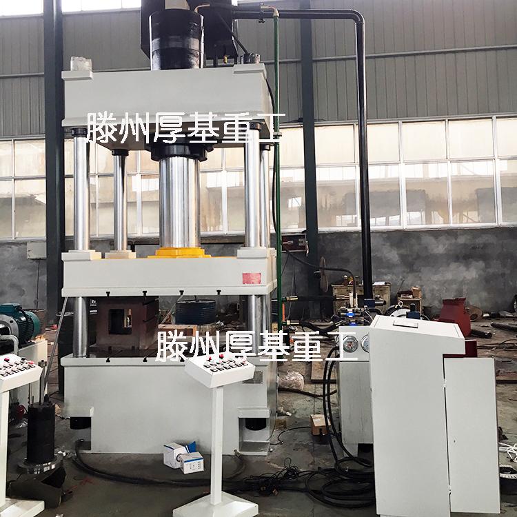 厚基Y32-315T金属拉伸液压机 厂家直销