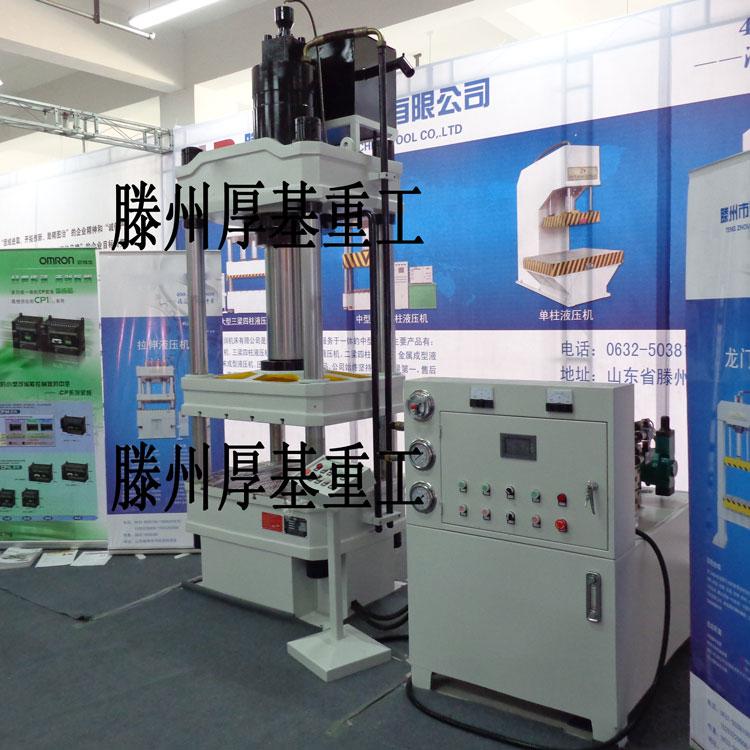 按需定制Y32-200T液压机 快速液压机 粉末成型液压机 厂家直销
