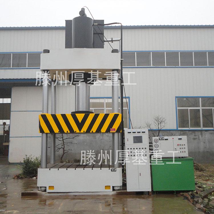650吨液压机 金属颗粒成型液压机 厂家直销