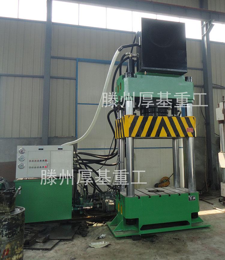 500吨压力机四柱压力机厂家直销