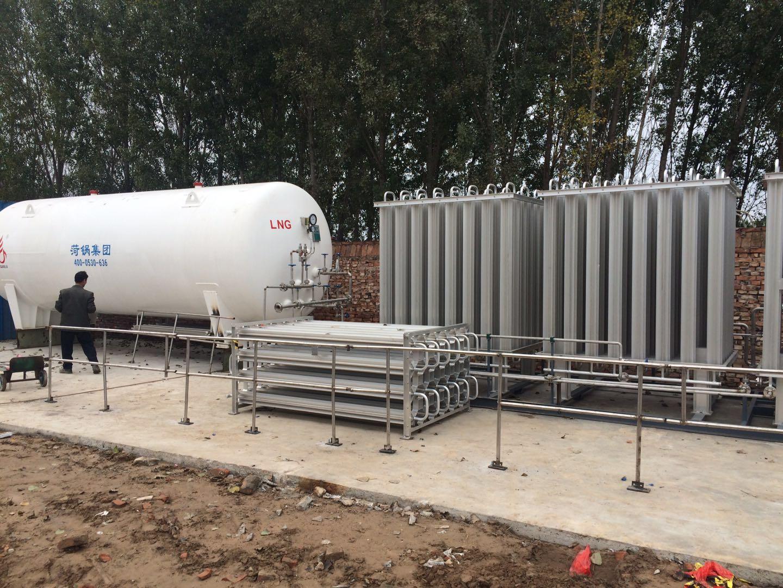 雅安60立方氧氮氩储罐生产厂家