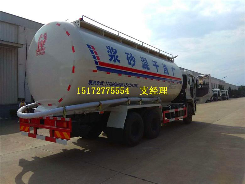 屯溪(供应)东风天龙卧式-国五干混砂浆运输车价格