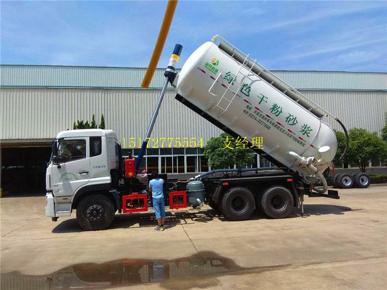 贵州黔西州干混砂浆运输车多少钱一辆陕汽德龙卧式干混砂浆运输