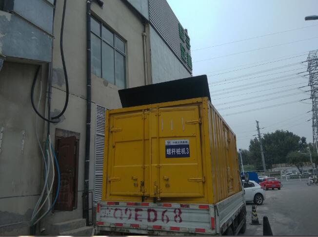 北京广大机械设备有限公司