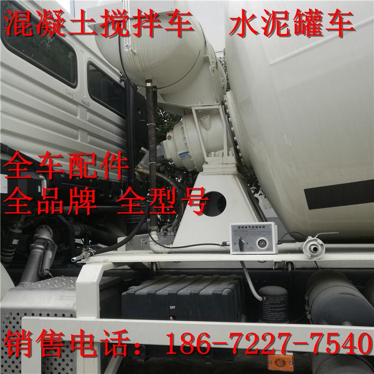 罐车OKHJ减速器配件故障