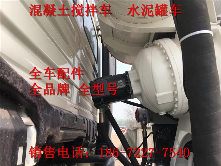 混凝土搅拌罐车迈索瑞液压泵MA4V090山西朔州市哪里有卖修理