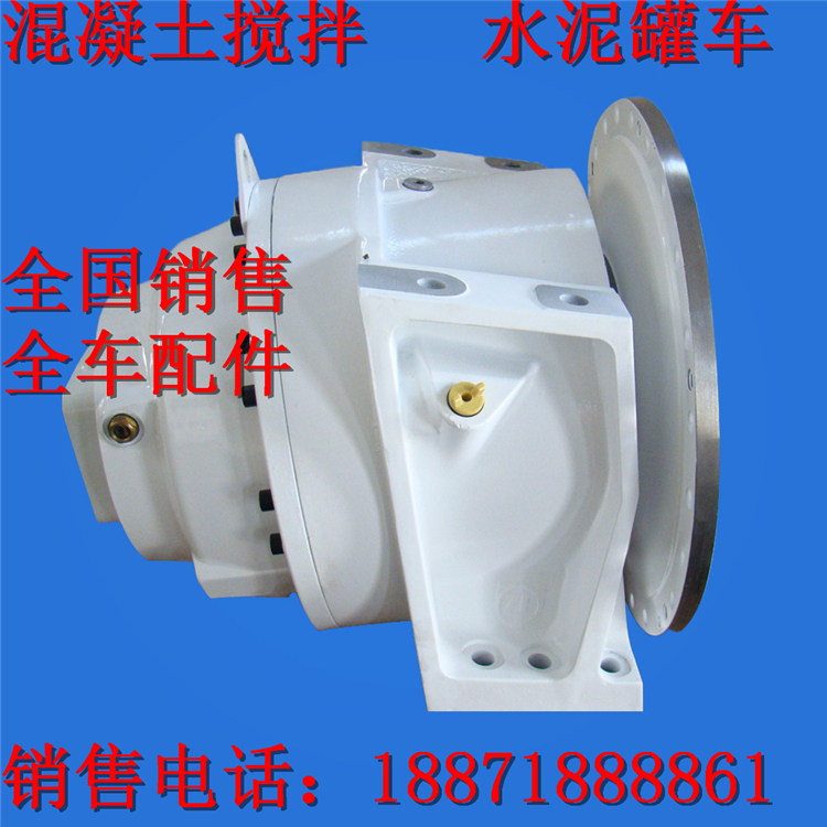 4方混凝土搅拌车减速机液压泵马达大金总成