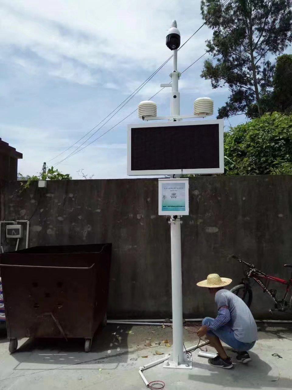 奥斯恩工地TSP检测设备 普通配置工地扬尘监测系统