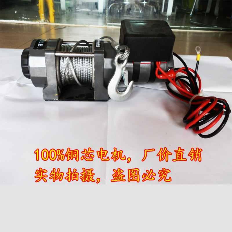24v車載電動絞盤拖車電機/電動提升機12v/汽車牽引機電動絞盤機
