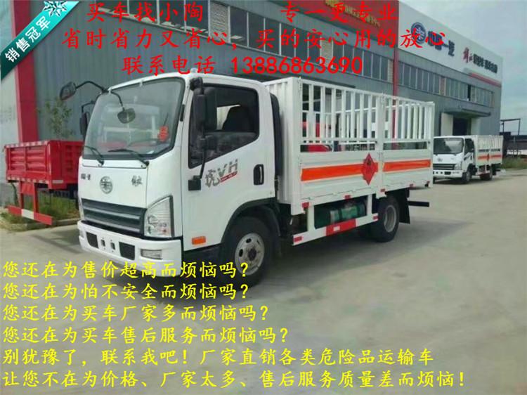大连市易燃液体厢式运输车图片配置