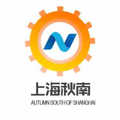 上海秋南机械设备万博体育手机版登陆