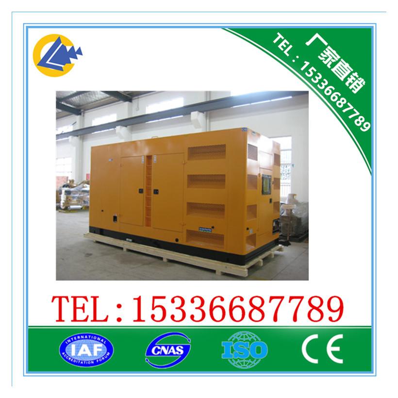 温州700KW玉柴柴油发电机组厂家价格