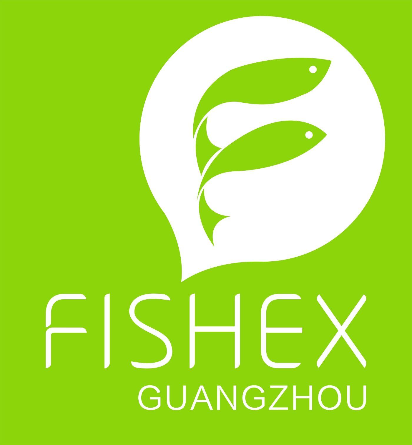 2018年第四届中国(广州)国际渔业博览会