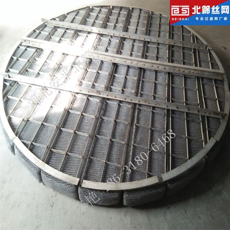 潍坊安丘丝网除沫器 SP标准丝网除雾器 气液分离浦沫器