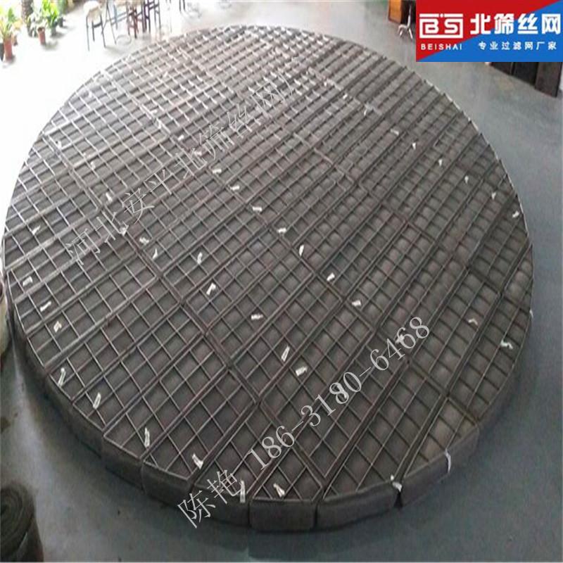 山东潍坊丝网除雾器/化工塔内件环保专用气液分离过滤设备