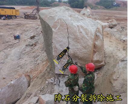 甘肃定西大型开山机械岩石分裂机 价格
