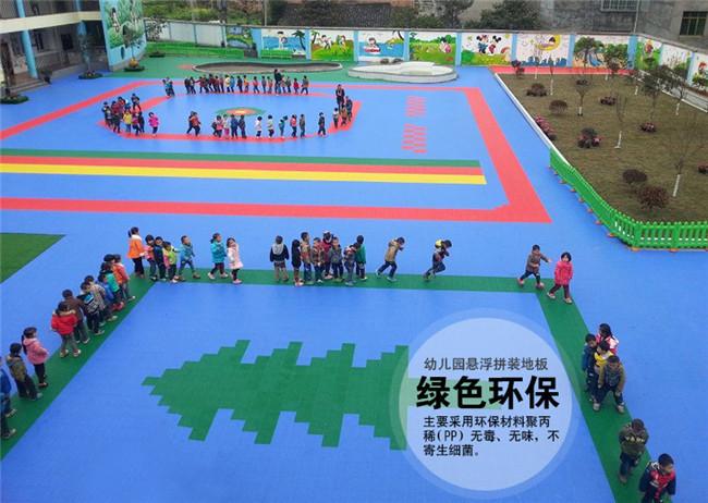 幼儿园组装地板安装