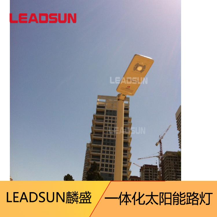一體化太陽能路燈 無線智能控制系統高光效LED太陽能路燈