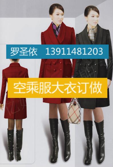 顺义区鸭舍帽3崇文区北京真丝丝巾定制@礼品羊毛围巾印绣字
