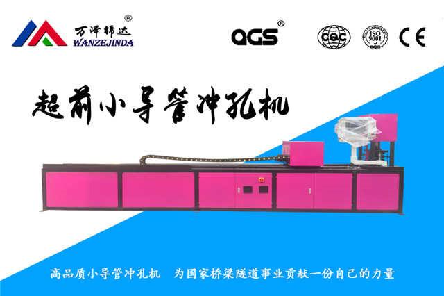南昌地铁加工无缝钢管的机器湖北厂家