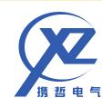 上海携哲电气设备有限公司