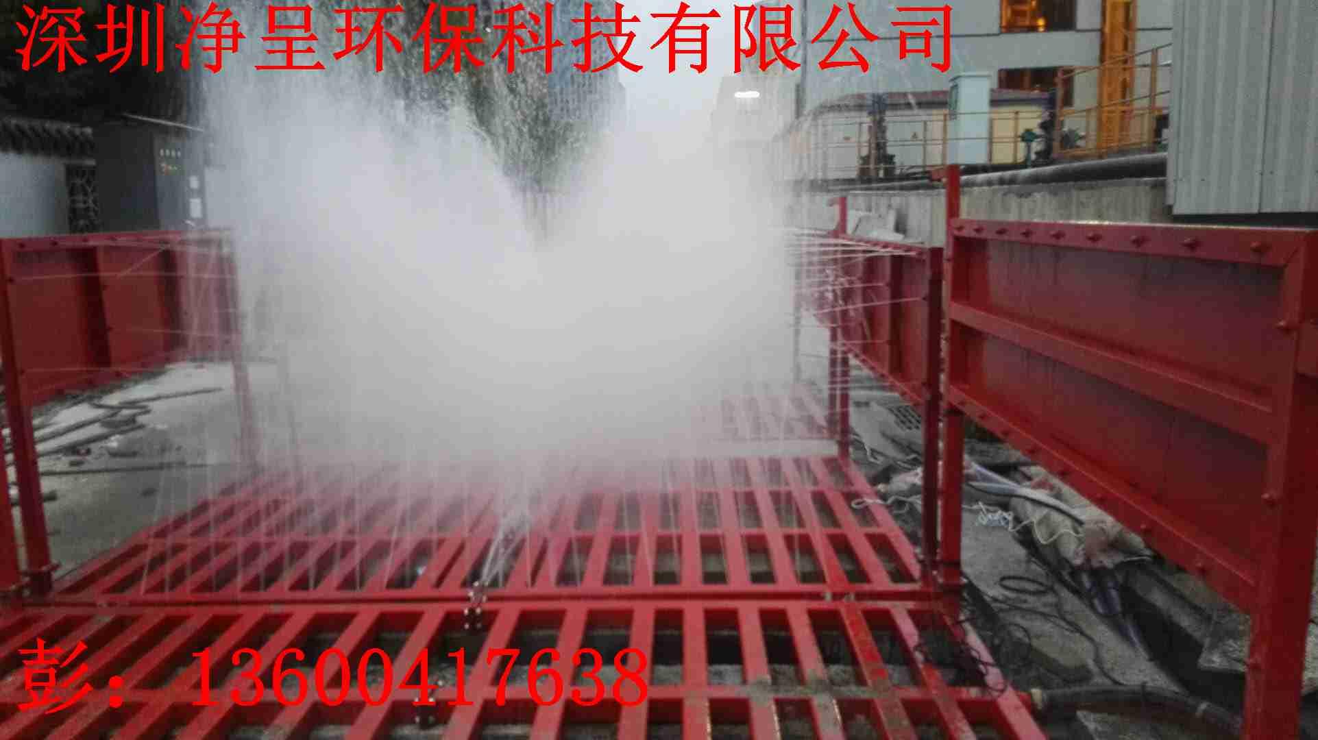 泸州工地用洗轮机现货供应