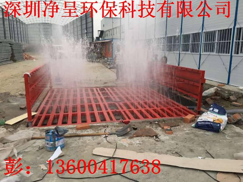 六盘水工程车辆洗车机批发