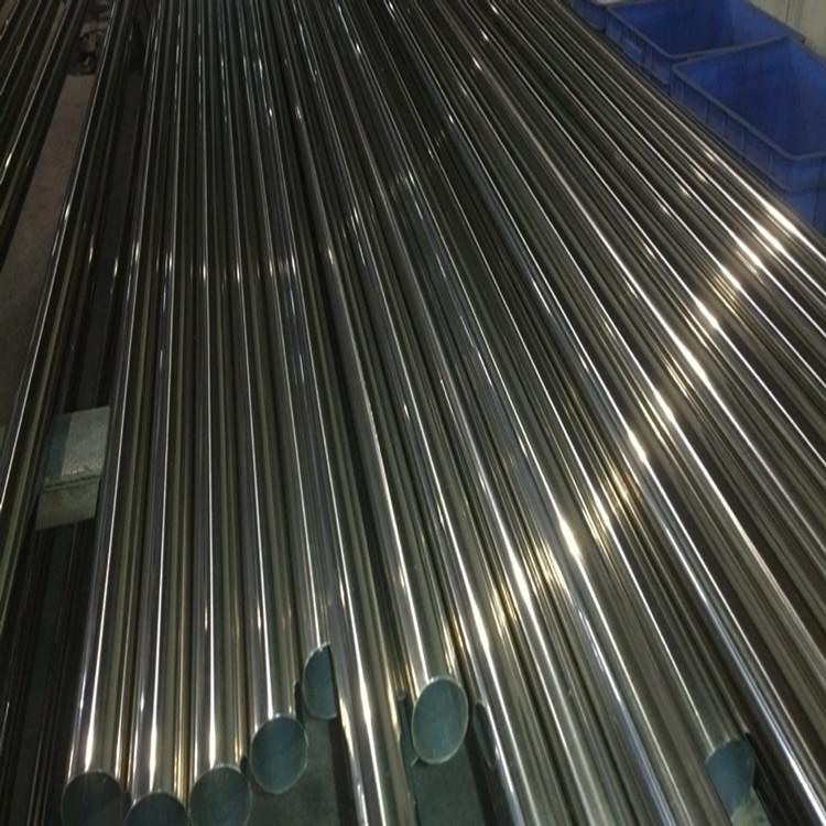 304不锈钢管16*2.5零售价