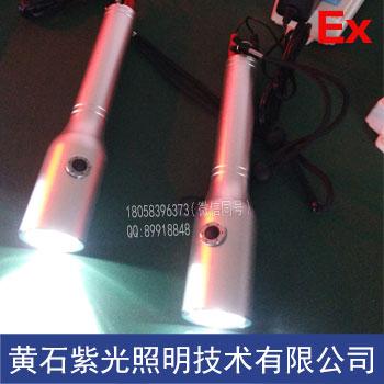 紫光YJ1030节能强光防爆电筒厂家低价格直销