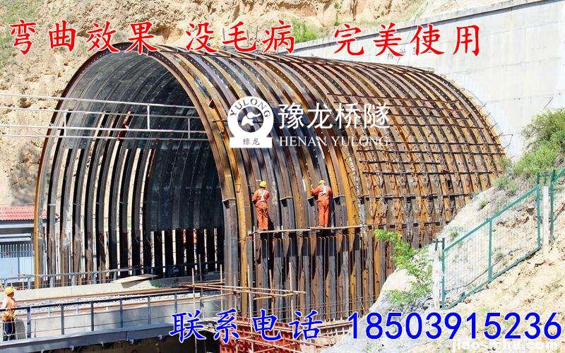 韶山【H型钢弯曲机】综合型