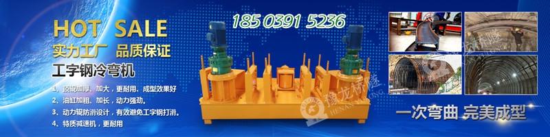 鄂尔多斯护栏网网片焊接机